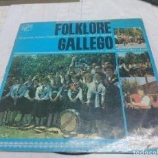 Discos de vinilo: LP DE 12 PULGADAS, FOLKLORE GALLEGO, AGRUPACIÓN ARTÍSTICA ROSALÍA CASTRO DEL CENTRO GALLEGO MADRID. Lote 274289848