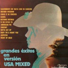 Discos de vinilo: GRANDES EXITOS EN VERSION USA/MIXED / MOTHER FREEDOM, DANIEL.../ LP OLYMPO DE 1973 RF-9854. Lote 274433273