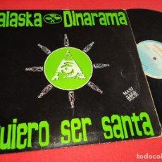 Discos de vinilo: ALASKA & DINARAMA QUIERO SER SANTA +3 12'' MX 1989 HISPAVOX MOVIDA POP FANGORIA. Lote 274536268
