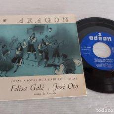 Discos de vinilo: FELISA GALÉ Y JOSÉ OTO / ARAGÓN / EP - ODEON-1963 / MBC. ***/***. Lote 274547243