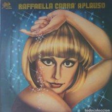 Dischi in vinile: RAFFAELLA CARRA LP PORTADA DOBLE SELLO EPIC EDITADO EN ARGENTINA AÑO 1979. Lote 274551703