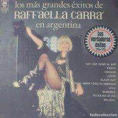 Discos de vinilo: RAFFAELLA CARRA LP SELLO EPIC EDITADO EN ARGENTINA AÑO 1979. Lote 274552373