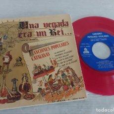 Discos de vinilo: UNA VEGADA ERA UN REI / CANCIONES POPULARES CATALANAS / EP-ODEON-1958 / MBC. ***/***. Lote 274566918