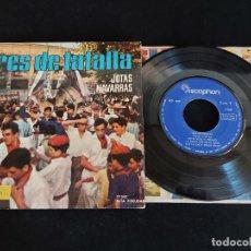Discos de vinilo: TRES DE TAFALLA / JOTAS NAVARRAS / EP - DISCOPHON-1962 / MBC. ***/***. Lote 274683733