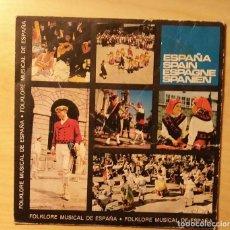 Discos de vinilo: DIRECCIÓN GENERAL DEL PROMOCIÓN DEL TURISMO - FOLKLORE MUSICAL DE ESPAÑA - DISCO PUBLICITARIO. Lote 274710138