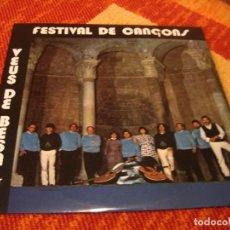 Discos de vinilo: VEUS DE BESALÚ LP FESTIVAL DE CANÇONS ECB RECORDS ORIGINAL ESPAÑA 1986. Lote 274752128