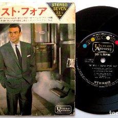 Discos de vinilo: VARIOS - 007 BEST 4 (JAMES BOND 007) - EP UNITED ARTISTS1966 JAPAN (EDICIÓN JAPONESA) BPY. Lote 274775818