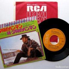 Discos de vinilo: ENNIO MORRICONE - LA MUERTE TENIA UN PRECIO / EL BUENO, EL FEO Y EL MALO - SINGLE RCA 1977 JAPAN BPY. Lote 274789668