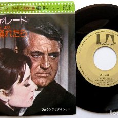 Discos de vinilo: FERRANTE & TEICHER ORCHESTRA - CHARADE / MY FAIR LADY - SINGLE UNITED ARTISTS 1977 JAPAN BPY. Lote 274800233