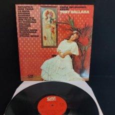 Discos de vinilo: TONY DALLARA CANTA SUS GRANDES ÉXITOS / LP - GRAMUSIC-1974 / MBC. ***/***. Lote 274801078