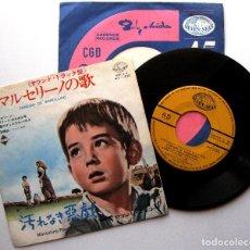Discos de vinilo: MARCELINO PAN Y VINO (PABLITO CALVO) - SINGLE SEVEN SEAS 1966 JAPAN (EDICIÓN JAPONESA) BPY. Lote 274801443