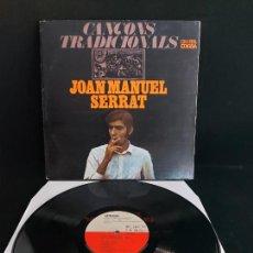 Discos de vinilo: JOAN MANUEL SERRAT / CANÇONS TRADICIONALS / LP-GATEFOLD - EDIGSA-1967 / MBC. ***/***. Lote 274804298