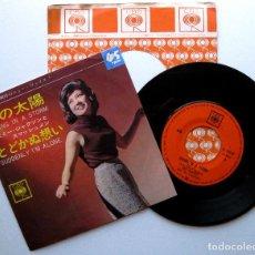 Discos de vinilo: EMY JACKSON AND THE SMASHMEN - CRYING IN A STORM - SINGLE CBS 1965 JAPAN (EDICIÓN JAPONESA) BPY. Lote 274857298