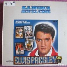 Disques de vinyle: LP - HISTORIA DE LA MUSICA EN EL CINE VOL. 3 - ELVIS PRESLEY (SELECCION DE BANDAS SONORAS). Lote 274864478