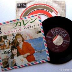 Discos de vinilo: THE SURFARIS - KAREN / SUGAR SHACK - SINGLE DECCA 1965 JAPAN JAPON SURF BPY. Lote 274873958