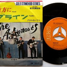 Discos de vinilo: THE ASTRONAUTS - MOVIN' / PIPELINE - SINGLE RCA 1972 JAPAN JAPON SURF BPY. Lote 274874448