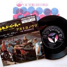 Discos de vinilo: THE ASTRONAUTS - EL AGUILA (THE EAGLE) / HAPPY HO-DADDY - SINGLE VICTOR 1964 JAPAN JAPON SURF BPY. Lote 274875238