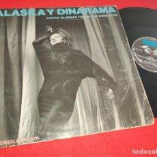 Discos de vinilo: ALASKA Y DINARAMA COMO PUDISTE HACERMO ESTO A MI +2 12'' MX 1984 MOVIDA POP FANGORIA LEER ESTADO. Lote 274887333