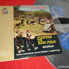 Discos de vinilo: FCO GARCIA MUÑOZ+JESUS HDEZ CANCIONES POPULARES SANJUANERAS SAN JUAN SORIA 2LP 1975 COLUMBIA EX. Lote 274889278