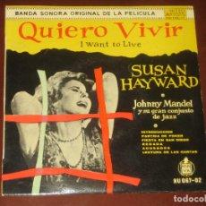Discos de vinilo: JOHNNY MANDEL - ED. ESPAÑOLA 1959. Lote 274937423