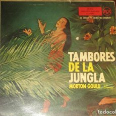 Discos de vinilo: MORTON GOULD - ED. ESPAÑOLA 1959. Lote 274938003