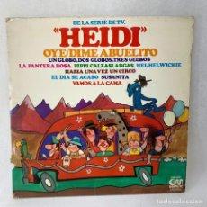Dischi in vinile: LP - VINILO DE LA SERIE DE TV. HEIDI - ESPAÑA - AÑO 1975. Lote 275045078