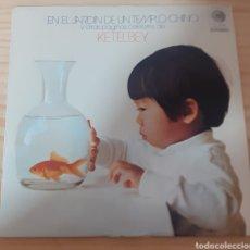 Discos de vinilo: EN EL JARDÍN DE UN TEMPLO CHINO. Lote 275102328