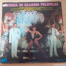 Discos de vinilo: MÚSICA DE GRANDES PELÍCULAS. Lote 275104693