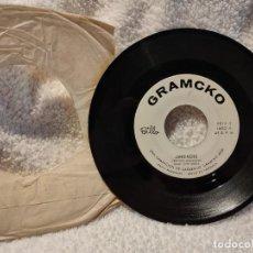 Discos de vinilo: UNA GRABACIÓN DE CARABALLO GRAMCKO HIJO- JARDINERO. Lote 275123468