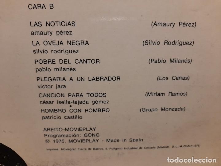 Discos de vinilo: LP HOMBRO CON HOMBRO ( CANTAN VICTOR JARA, SILVIO RODRIGUEZ, PABLO MILANES, AMAURY PEREZ, ETC ) - Foto 5 - 275166393