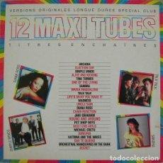 Discos de vinilo: 12 MAXI TUBES * 2 LP VINILO * VERSIONES MAXI * FRANCIA 1986 * RARE * GATEFOLD SANDRA / MADNESS. Lote 275285748