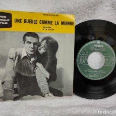 Discos de vinilo: FILM/ UNE GUEULE COMME LA MIENNE- FRANCES. Lote 275288633