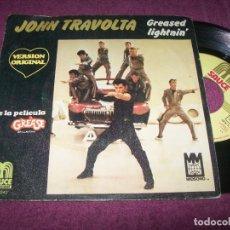 Discos de vinil: JOHN TRAVOLTA - GREASED LIGHTNIN /+ BABY I COULD BE SOGOOD AT LOVIN YOU ..SINGLE DE SAUCE 1978. Lote 275309913