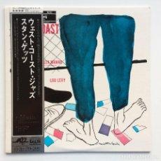 Discos de vinilo: STAN GETZ – WEST COAST JAZZ JAPAN,1977 VERVE RECORDS. Lote 275341323