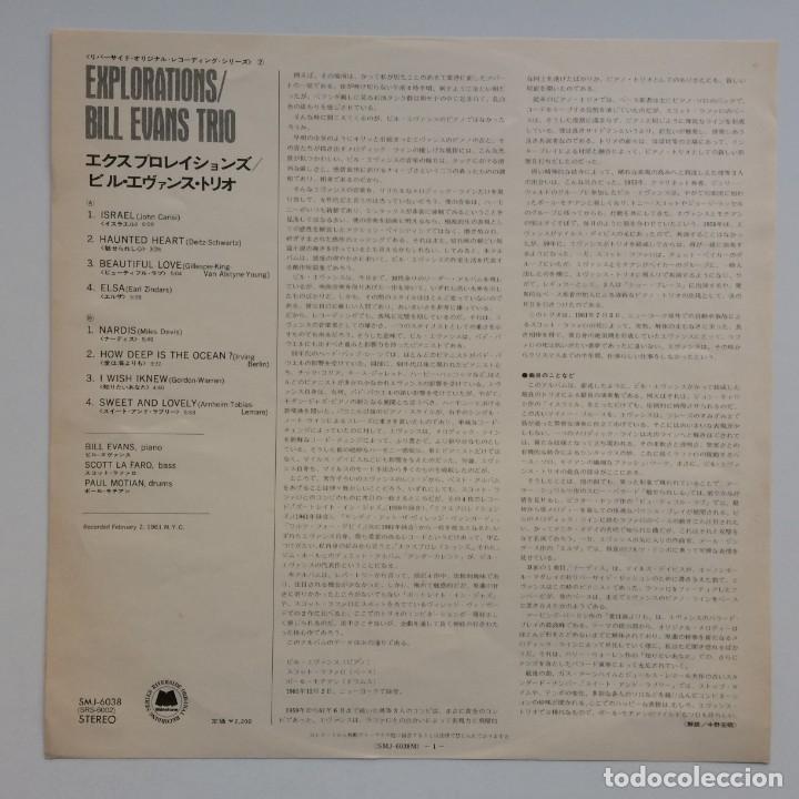 Discos de vinilo: Bill Evans Trio – Explorations Japan,1974 Milestone - Foto 3 - 275341603