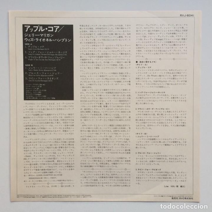 Discos de vinilo: Gerry Mulligan – Lionel Hampton Presents Gerry Mulligan Japan,1977 Legends of Music - Foto 3 - 275341893