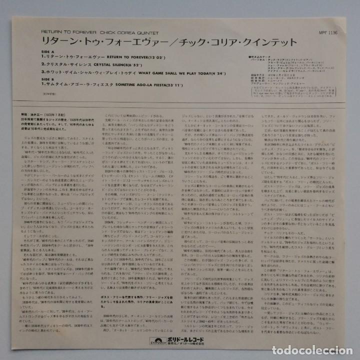 Discos de vinilo: Chick Corea – Return To Forever Japan,1978 Polydor - Foto 3 - 275342078