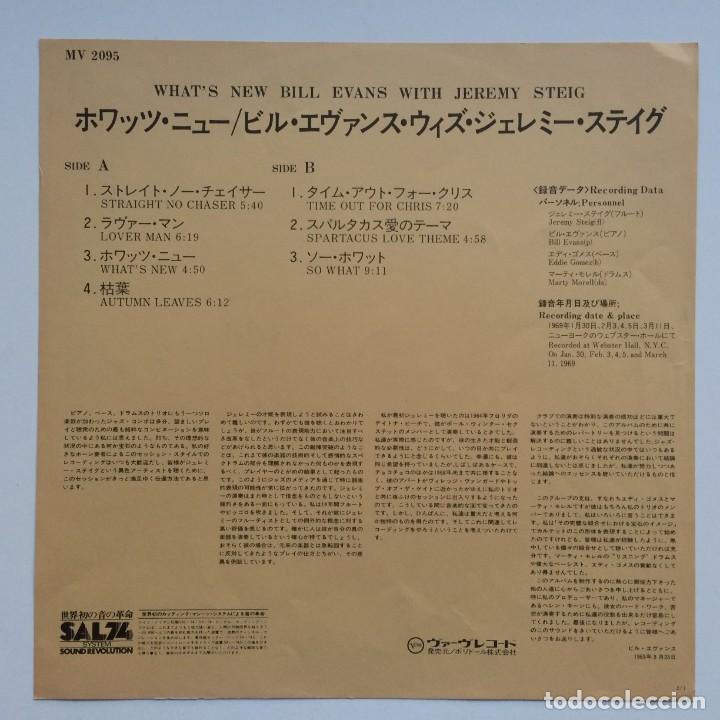 Discos de vinilo: Bill Evans With Jeremy Steig – Whats New Japan,1981 Verve Records - Foto 3 - 275342428
