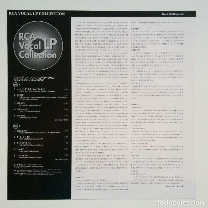 Discos de vinilo: Nina Simone – Silk & Soul Japan,200 Limited Edition RCA - Foto 3 - 275491858