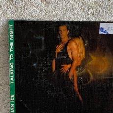 Discos de vinilo: DISCO EP BRIAN ICE TALKING TO THE NIGHT 1985 18X18CMS. Lote 275538518
