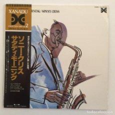 Discos de vinilo: SONNY CRISS – SATURDAY MORNING JAPAN,1981 XANADU RECORDS. Lote 275559253