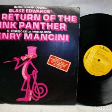 Disques de vinyle: THE RETURN OF THE PINK PANTHER BLAKE EDWARDS BANDA SONORA ORIGINAL VINYL LP. Lote 275570353