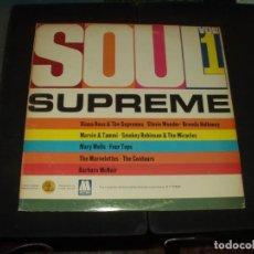 Discos de vinilo: SOUL SUPREME VOL1 (SUPREMES-MARY WELLS.- CONTOURS, MARVIN GAYE.. ETC..). Lote 275684148