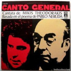 Discos de vinilo: MIKIS THEODORAKIS / PABLO NERUDA - CANTO GENERAL, CANTATA - LP ODEON 1976 BPY. Lote 275697368