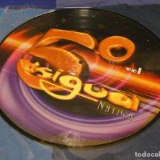 Discos de vinil: MUSICA ELECTRONICA PICTURE DISC MAXISINGLE DSIGUAL NATJWA BUEN ESTADO. Lote 275710543