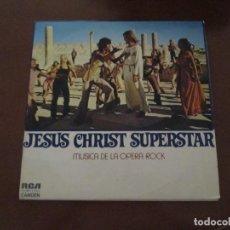 Discos de vinilo: JESUS CHRIST SUPERSTAR. Lote 275722298