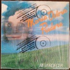 Discos de vinilo: MARÍA DOLORES PRADERA 'REVERDECER' LP VINILO ÁLBUM 1986. Lote 275724008