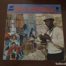 Discos de vinilo: NAT KING COLE EN ESPAÑOL BOLEROS. Lote 275725713