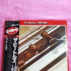 Discos de vinilo: THE BEATLES /1962/1966/Y 1967/1970. Lote 275759558
