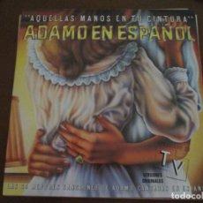 Discos de vinil: ADAMO CANTA EN ESPAÑOL DOBLE LP. Lote 275761548